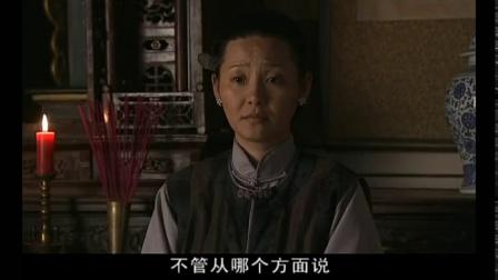 大国医 31 【徐帆 Cut 05】 救女儿不顾俗礼 鹤鸣将婚期提前