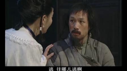 最后的王爷 11 【徐帆 Cut 02】