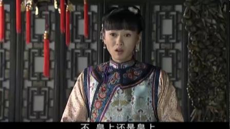 最后的王爷 13 【徐帆 Cut 01】