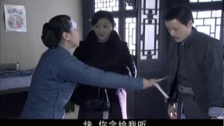 最后的王爷 36 【徐帆 Cut 02】