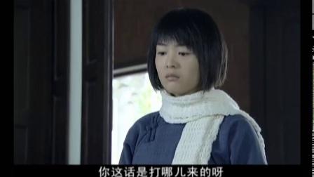最后的王爷 31 【徐帆 Cut 01】