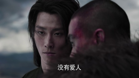 《海上牧云记》第73集剧照