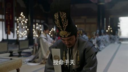 《海上牧云记》第74集剧照