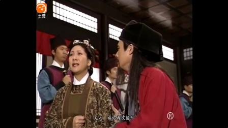 《洗冤录 II》 03 自荐剖尸取婴孩 宋慈当堂证言论