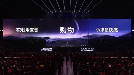 """罗振宇""""2017时间的朋友""""跨年演讲  :未来商业世界的主题"""