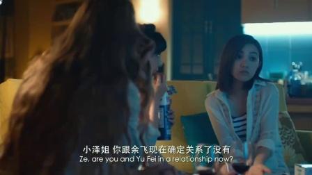 前任2-2郑恺电梯耍流氓 【马樱侨 Cut 01】