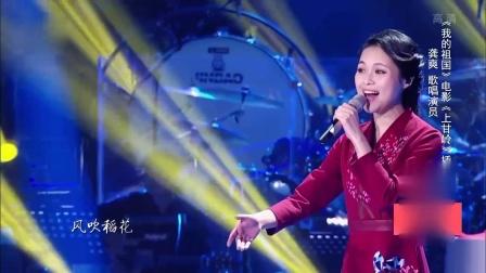 大气展现民族唱法 美女秀花腔高音 《耳畔中国 第一季》 20170317