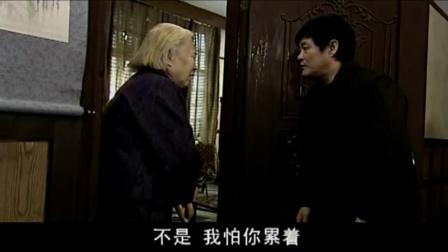 赵本山伺候老太太干啥都挨骂,还被嫌弃脏,遇到这种老太太也是没辙
