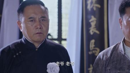 《烈火刀影》第42集剧照
