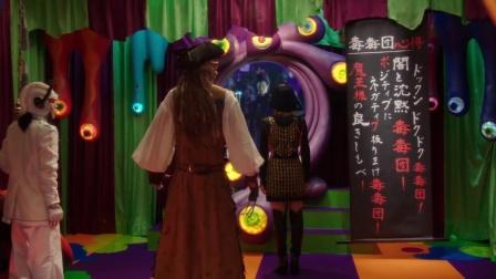 偶像X战士奇迹之音 日文版   我们是黑暗与沉默的毒毒团