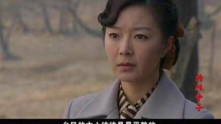 特殊争夺 28- 靳东- Cut21