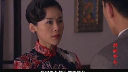 特殊争夺 06- 靳东- Cut4