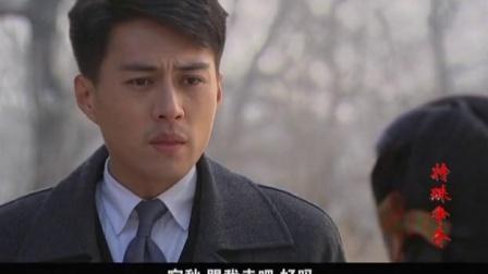 特殊争夺 28- 刘希媛- Cut24