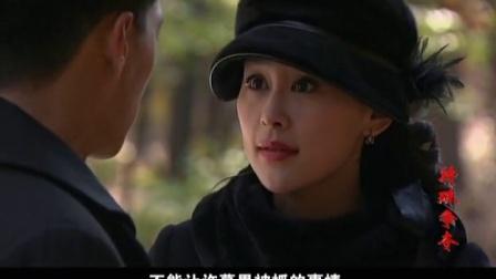 特殊争夺 25- 靳东- Cut7