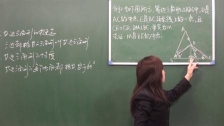 人教版初中数学八年级上册姚利霞第十三章轴对称第二节画轴对称图形
