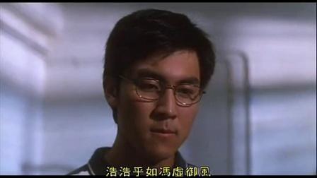 《男人四十》  梅艳芳张学友老师床前颂《赤壁赋》