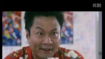 《香港厨神》  黎耀祥另类面试遭遇各路怪咖