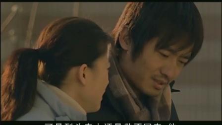 梅婷- 玻璃婚 09- Cut3