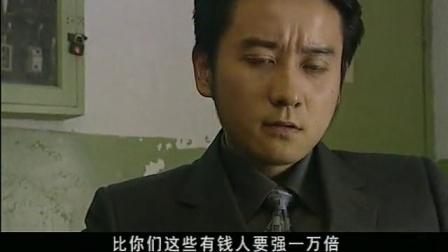 梅婷- 让爱重来 12- Cut16