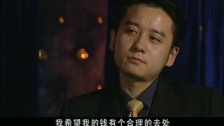 梅婷- 让爱重来 15- Cut4