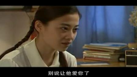 梅婷- 谁可相依 02- Cut5