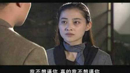 梅婷- 谁可相依 14- Cut21