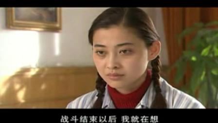 梅婷- 谁可相依 04- Cut9