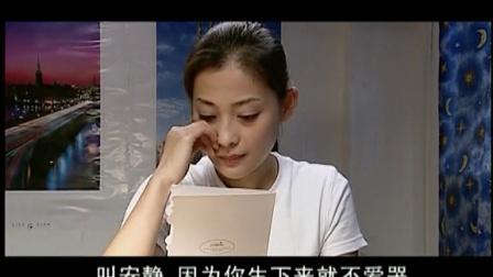 梅婷- 绿萝花 09- Cut25