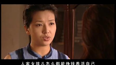 江珊- 让爱作主 19- Cut11