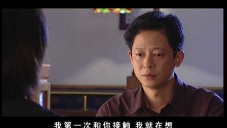 徐静蕾- 让爱作主 04- Cut6