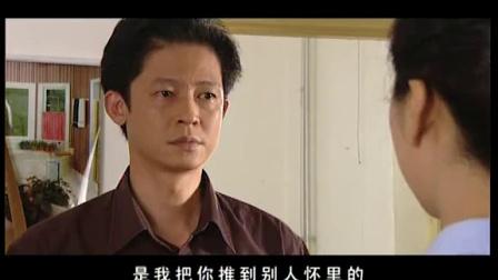 江珊- 让爱作主 06- Cut9