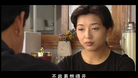 江珊- 让爱作主 09- Cut1