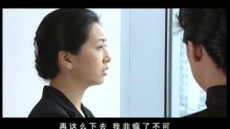 江珊- 让爱作主 08- Cut9