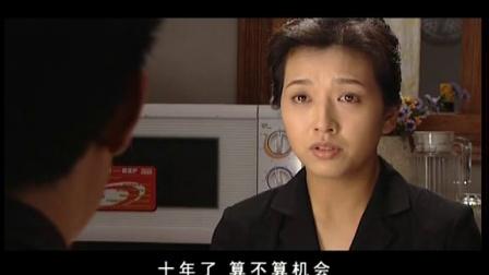 江珊- 让爱作主 08- Cut14