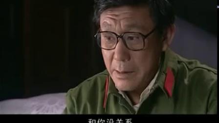 吴越- 大院子女 09- Cut13
