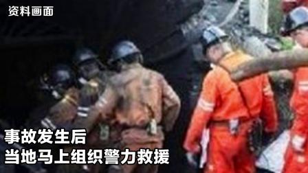 8斗传媒 黑龙江双鸭山市一煤矿发生爆炸