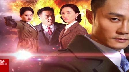 730剧场全国首播动作悬疑大戏《红线》