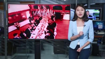 """刘强东""""2万亿朋友圈""""家宴PK马云""""国王皇后总统""""晚宴, 谁更有看点?"""