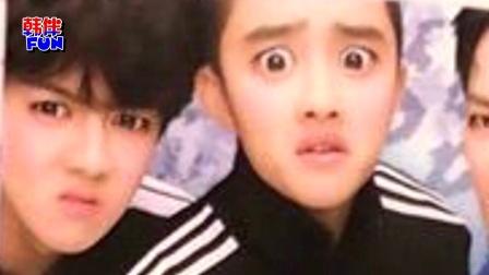 韩伴FUN 2018 1月 EXO成员D.O.晒搞笑大头贴 二次元大眼睛亮了 180129