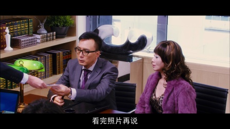 八星报喜2012(粤语) Alls Well Ends Well 2012 1080p