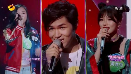李宇春超短裤跳企鹅舞 素人合唱live《下个路口见》 我想和你唱 170715