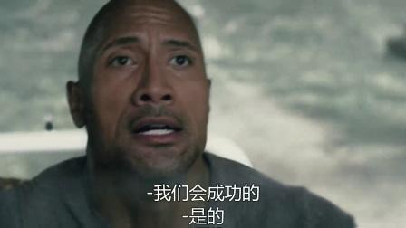 《末日崩塌 普通话版》  巨型海啸如高耸山峰 摧毁金门大桥