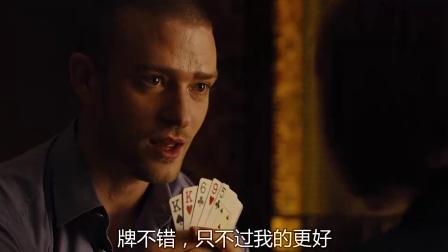 《时间规划局》  阿曼达贾斯汀玩情趣扑克 赤身热吻