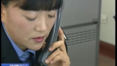 泰州:上演现实版《保持通话》  成功挽救轻生男子 新闻360 180204