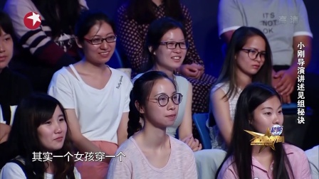 """冯小刚现场教学 不是每一个导演都喜欢""""丝袜妹"""""""