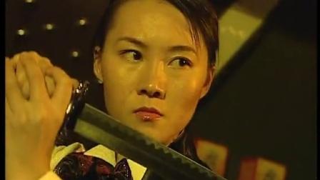 辣妹梦幻组 美女空手夺白刃打翻众歹徒