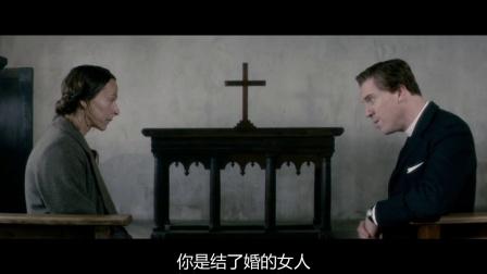 沉默风暴 戴米恩饰演牧师 教堂暖心宽慰妇人