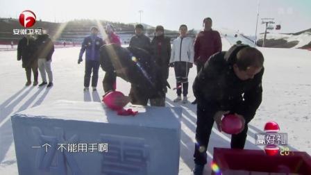"""男生女生向前冲 2018 帅气小哥用头破气球 竟变""""红鼻子"""""""