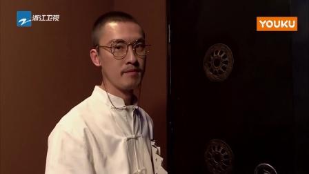 上来就出难题 郭京飞被迫cos贾玲经典动作 开心剧乐部 170729