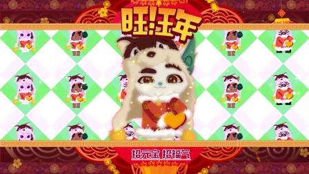 京剧猫2018新春拜年视频抖音完全版
